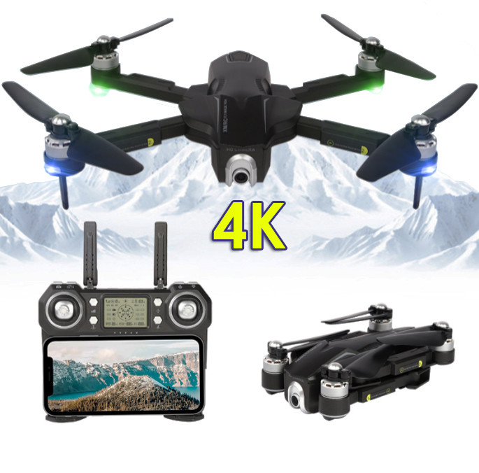 4K HD Camera Aerial GPS RC Drone