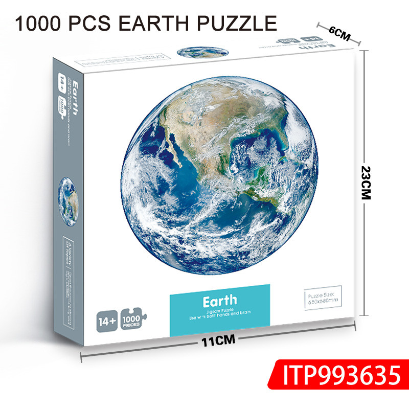 1000 Pcs Earth Puzzle