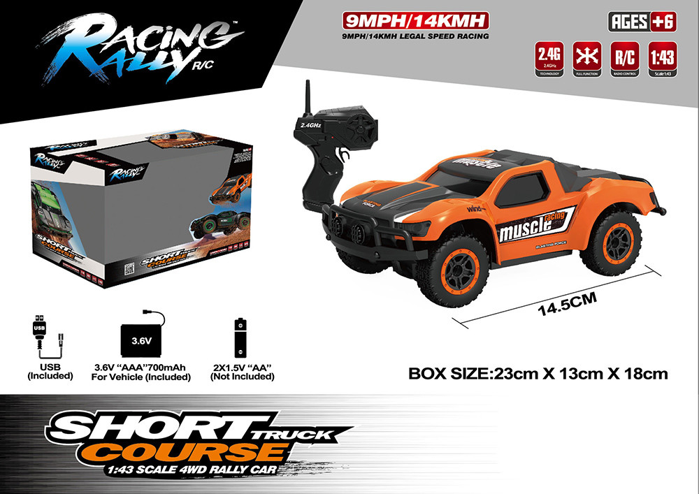 1:43 mini racing rally 4WD RC short course truck