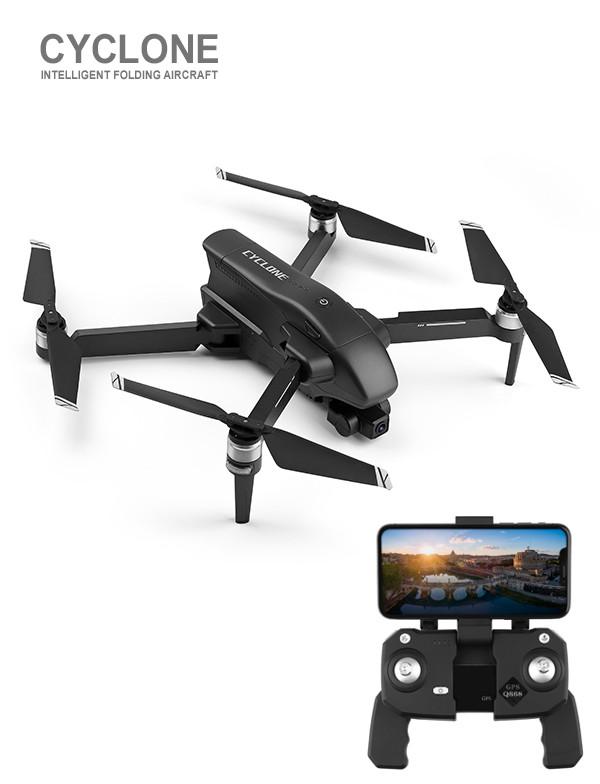GPS aerial UAV quadcopter foldable drone with 4K camera